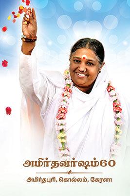 av60 tamil